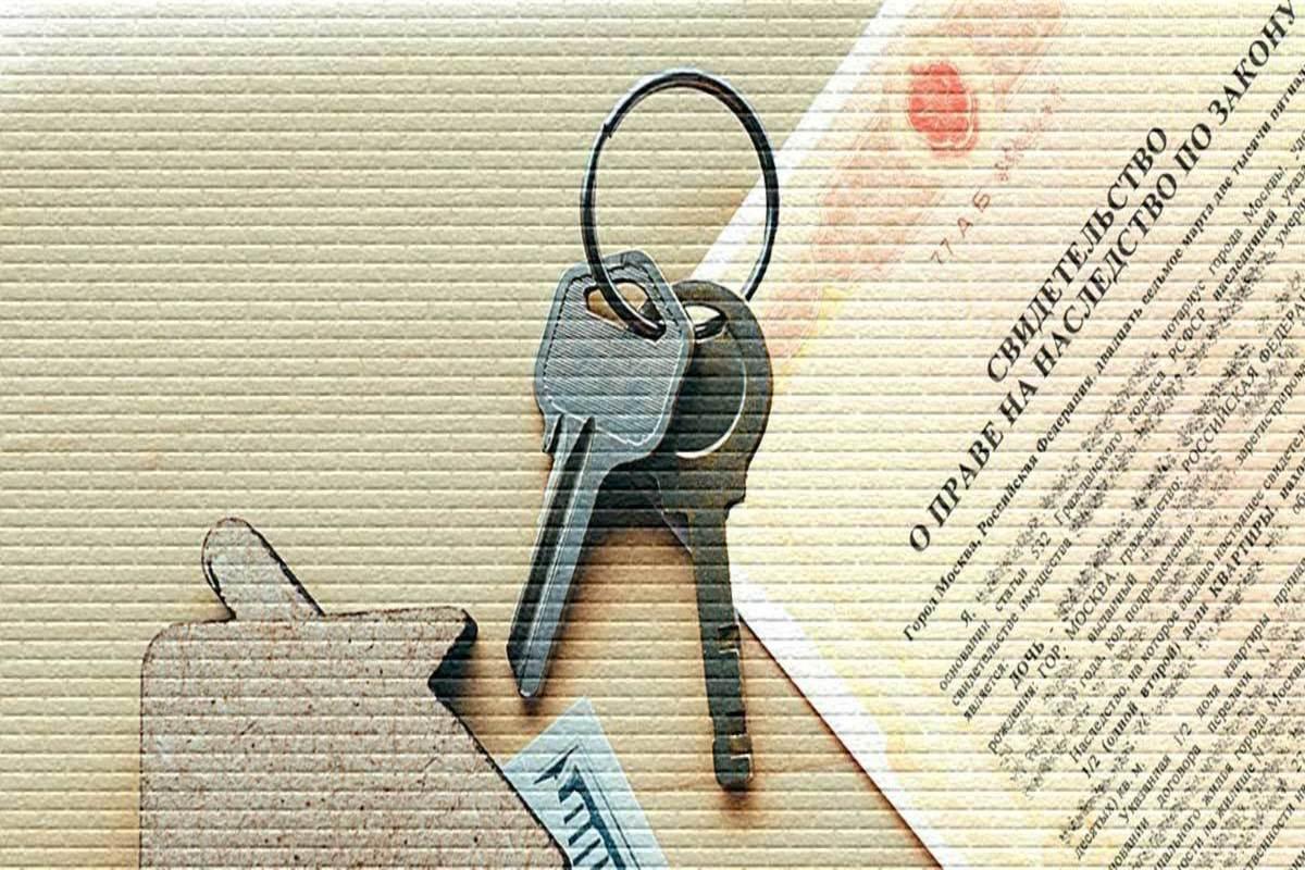 оспаривание завещания на квартиру